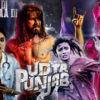 Udta Punjab (2016) Review: Edgy, Well-Written, Relevant